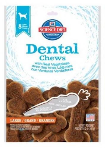 Science Diet Dog Treats Reviews