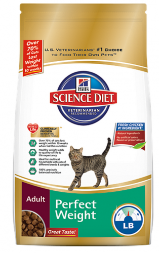 Science Diet Perfect Weight Cat Food  Lb