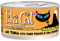 Tiki Cat Manana Grill Ahi Tuna With Tiger Prawns In Tuna Consomme Canned Cat Food